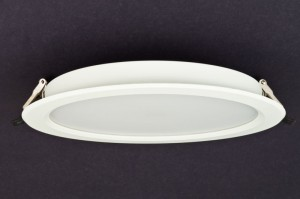 super-slim light (8 in)